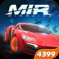 小米赛车4399版 1.0.2.2 安卓版