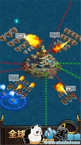 海洋战争模拟器无限金币版