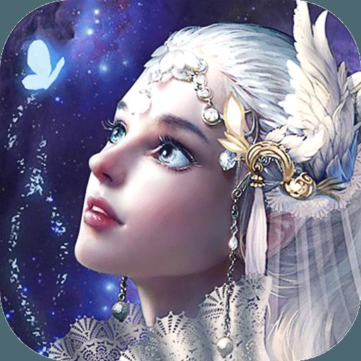 星云纪元 v1.0最新版