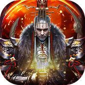 朕的帝国手游app v1.0最新版