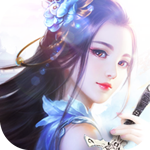 永恒仙元手游app v1.0最新版