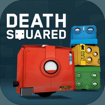死亡平方手游app v1.0.0安装版