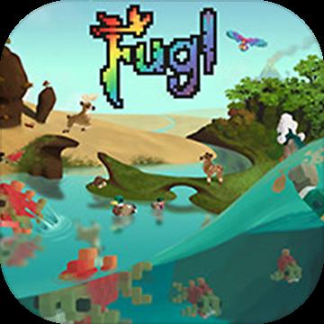 Fugl手游app v1.0最新版