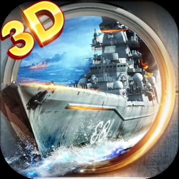 战舰荣耀手游app v1.4.3变态版