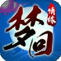 梦回情缘手游app v1.0.0安卓版