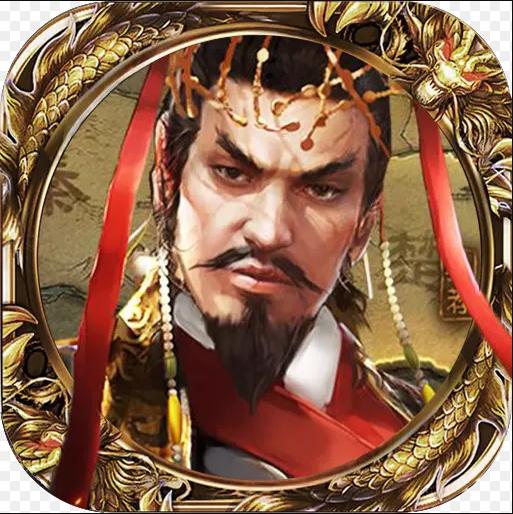 烽火东周满V版手游app官方正式版