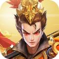 无敌少年传手游app v1.0官方正式版