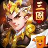 貂蝉三国计BT手游app v3.1官方正式版