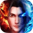 青玄问天手游app v1.0专业版
