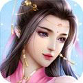 仙剑至尊手游app v4.0汉化版