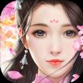 太上执符手游app v1.0官方正式版