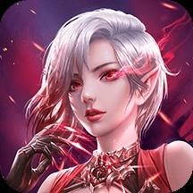 黄庭仙道手游app v1.0专业版