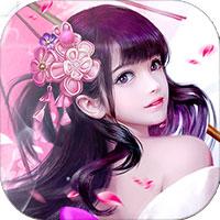 九天封神传说手游app v1.0安卓版
