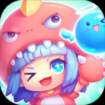 快乐泡泡镇手游app v1.24最新版