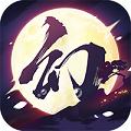 幻想隋唐英雄传手游app v1.0.2安卓版