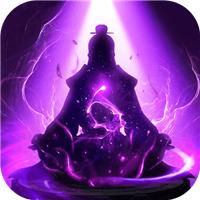 玄元剑仙破解版手游app v1.24汉化版