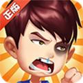 爱情公寓2手游app v2.31 专业版