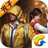 和平精英体验服手游app v3.21汉化版