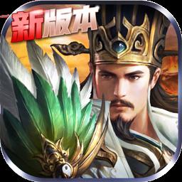 帝王荣耀果盘版手游app v3.2.0汉化版