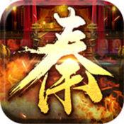 大秦江山手游app v1.0安卓版
