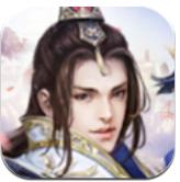 霸道萌仙之倾世如歌手游app V1.10.28最新版