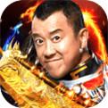 龙皇传说手游app v3.1.9最新版