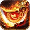虹麟至尊游戏手游app v3.3.6汉化版