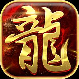 新梦幻古龙手游app v1.0.2最新版