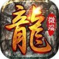 原始霸业手游app v1.0安卓版