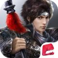 东汉时代手游app v1.0安卓版