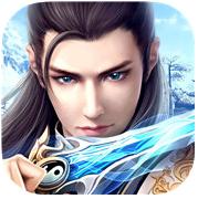 一剑斩仙手游app v2.314最新版