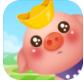 阳光养猪场手游app V1.0最新版