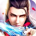 缥缈上仙手游app v4.4最新版