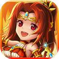 命运守护战歌手游app v3.214最新版