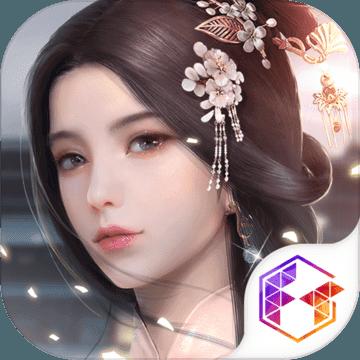 浮生为卿歌台服手游app v1.8.6最新版