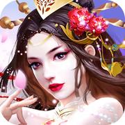 九天神脉手游app v1.0安卓版