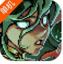 马赛克英雄手游app V1.0.0专业版