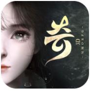 奇迹仙侠手游app v3.265变态版