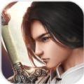 九界独尊手游app v2.3654最新版