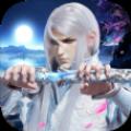 亘古大帝手游app v2.36最新版
