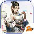 九天伏魔手游app v2.365汉化版
