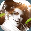 重生之独步江湖手游app v2.365破解版