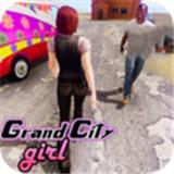 第二城市女孩手游app v1.0破解版