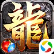 龙血传说手游app v1.0最新版