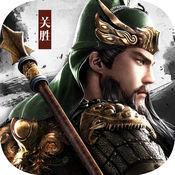 大刀关胜手游app v1.20.54最新版