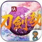 刀剑劫手游app v7.7084.1最新版