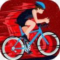 自行车骑士赛手游app v2.365汉化版