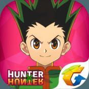 猎人×猎人手游app v1.2.36最新版