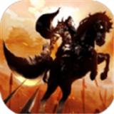 九州远征手游app v1.1.1.0最新版