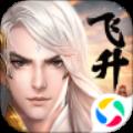 剑玲珑之九州传说手游app v1.2.3汉化版